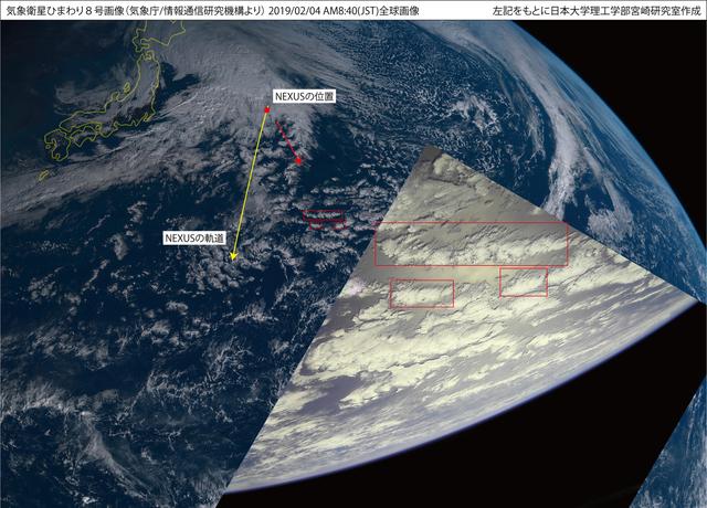 NEXUSCAM撮影位置4_c3.jpg